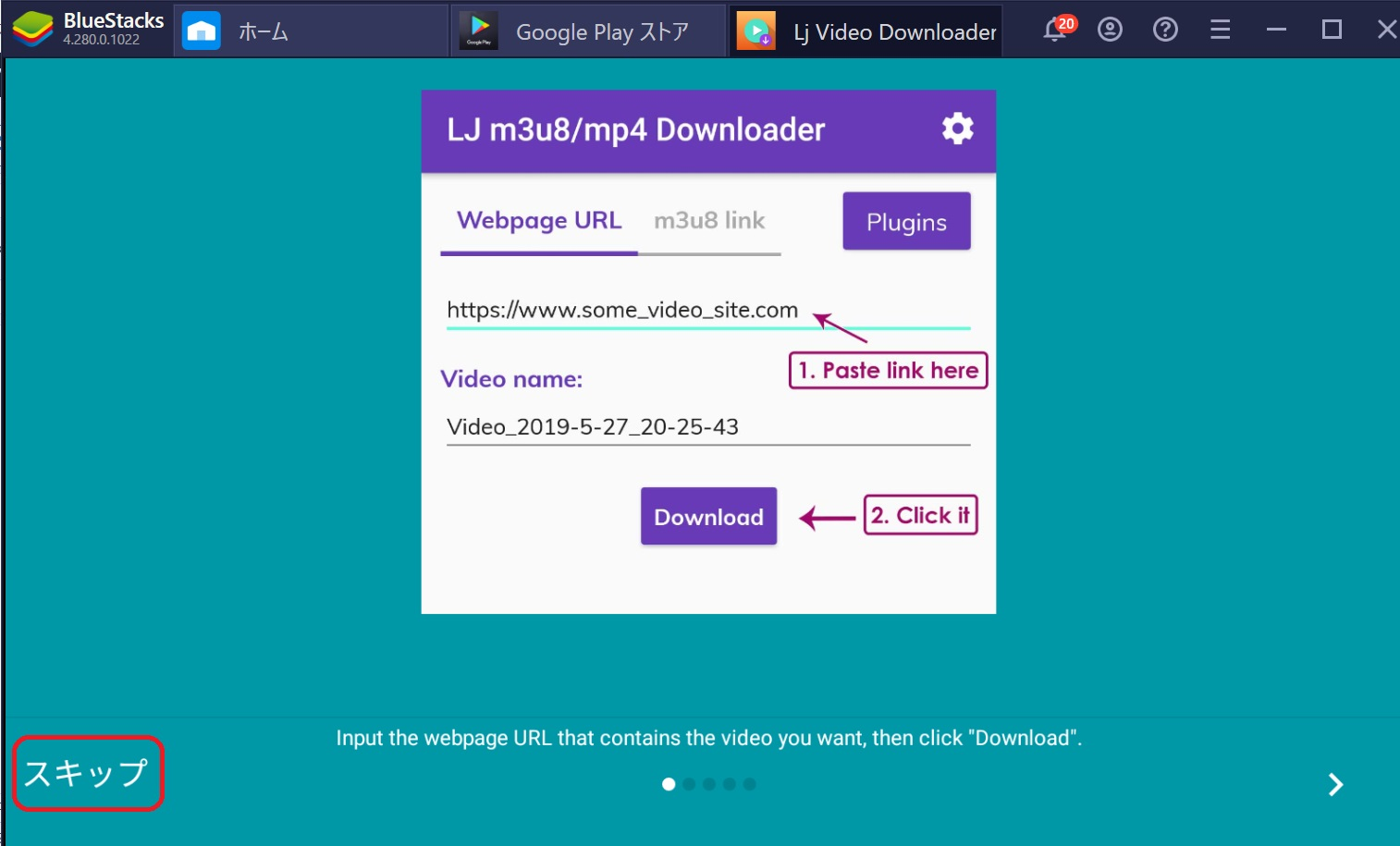 Lj video downloader 使い方簡易説明