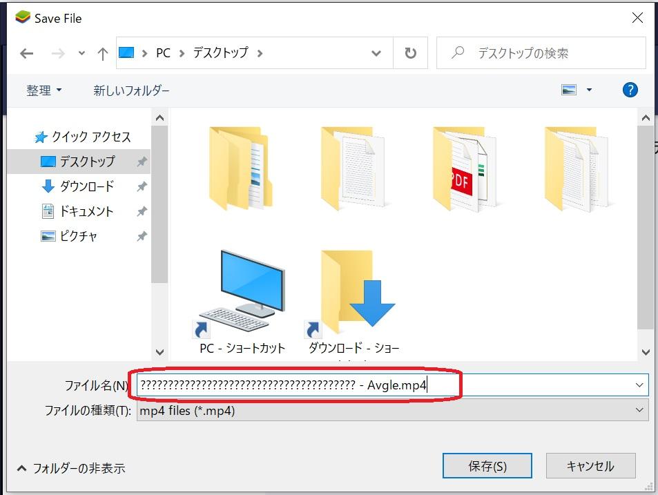 windowsへエクスポート3