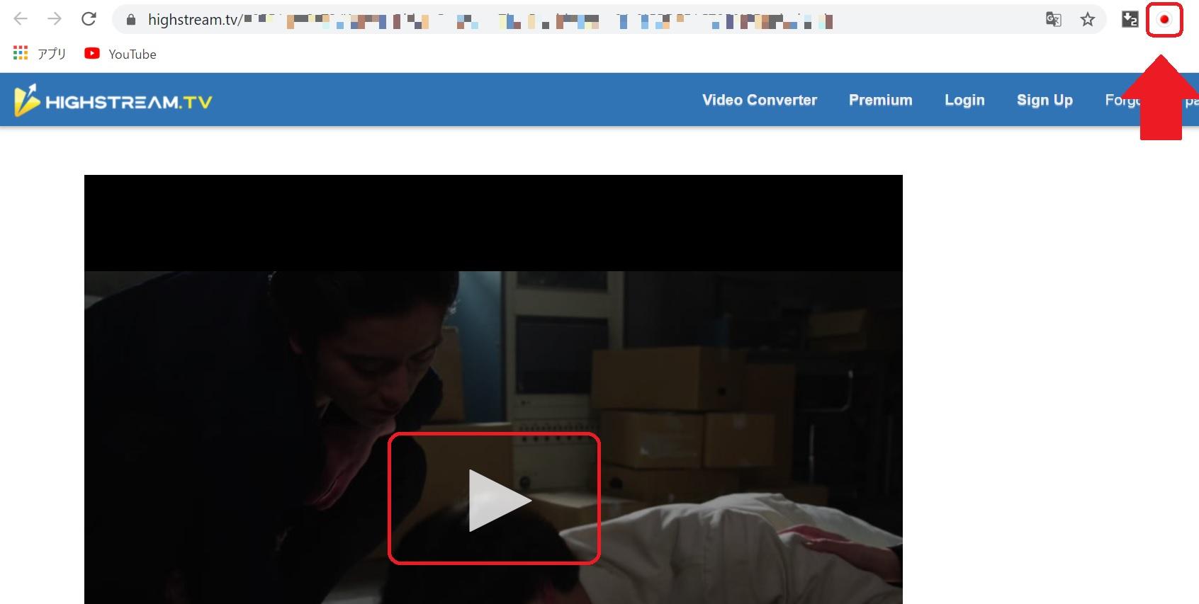 highstreamの動画をストリームレコーダーで保存1