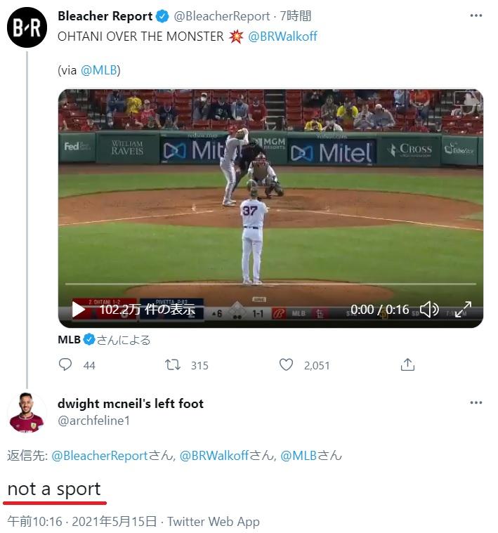 not a sportのツイート