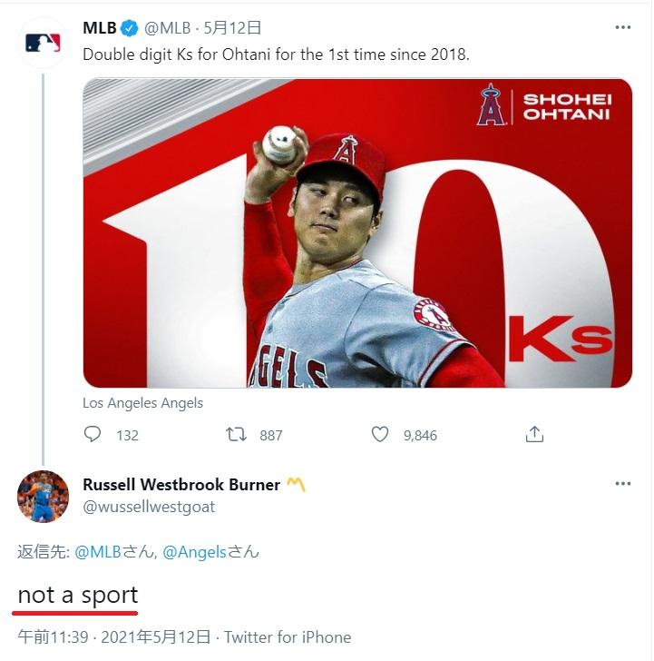 not a sportのツイート2