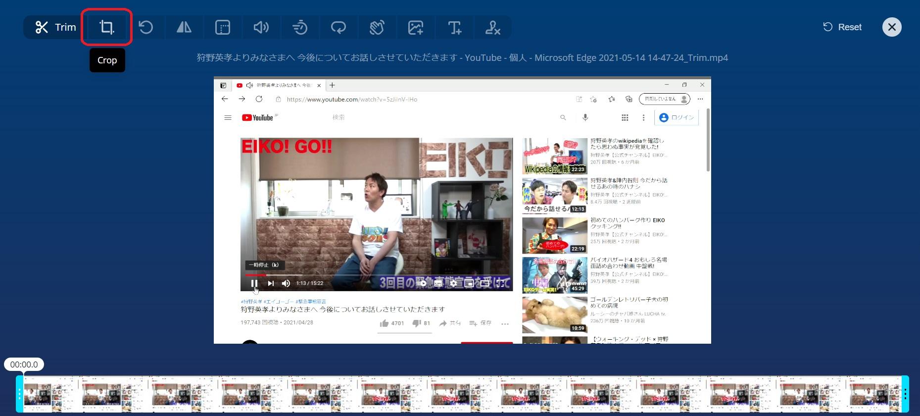 online video cutter2