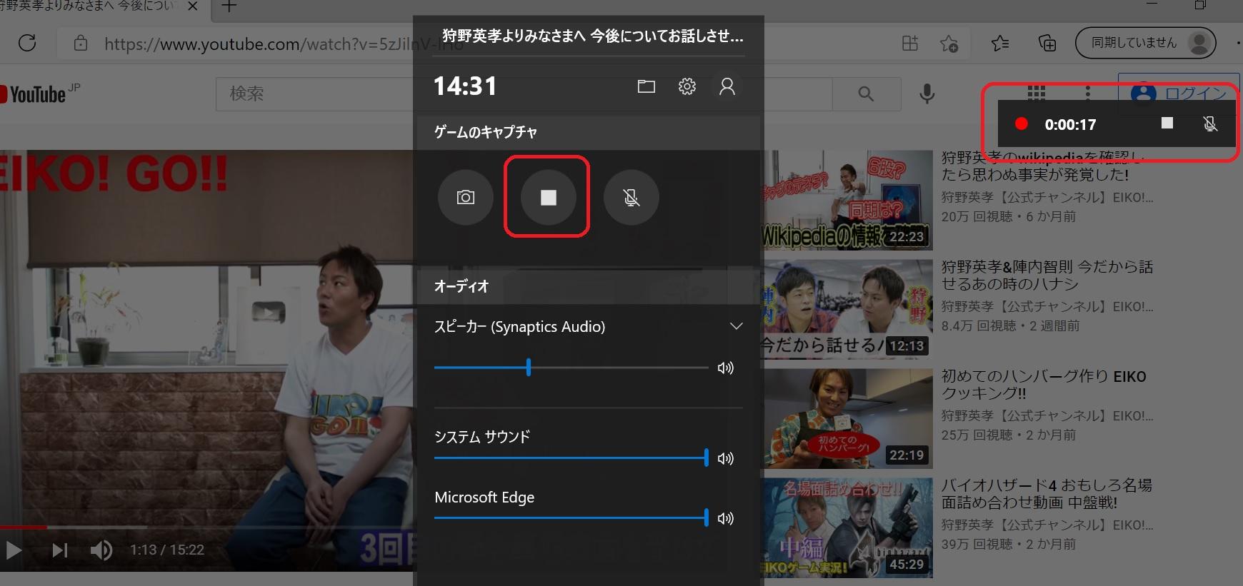 xbox game bar 録画停止jpg