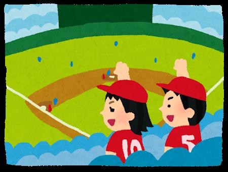 野球チャンス